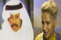 "بعد وفاته بسنوات.. ابنة مطرب سعودي ""تائب"" تثير جدلا (شاهد)"