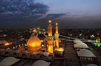 """""""سفينة ذهبية"""" إيرانية تثير جدلا على مواقع """"التواصل"""" (صور)"""