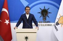 """وزير تركي: قرار أوروبا حول الحجاب يخلق أرضية لـ""""الإسلاموفوبيا"""""""