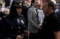صورة تاريخية.. أول امرأة محجبة في الشرطة التركية