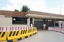 """السعودية تثبّت حكما بالإعدام على مواطن متهم بـ""""الإلحاد"""""""