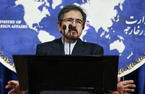 هكذا علقت خارجية إيران على العمليات التركية في سوريا