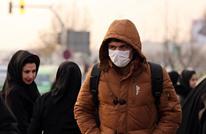 التلوث ورداءة الطعام يحرمان الأزواج الإيرانيين من الإنجاب