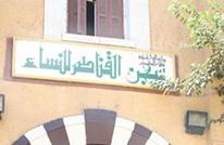 معتقلات القناطر بمصر يواصلن إضرابهن عن الطعام