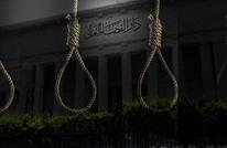 دعوات في مصر لتعطيل عقوبة الإعدام.. لماذا؟