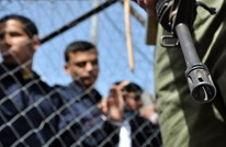 """مستشفى يتلاعب بحياة أسرى فلسطينيين وينصاع لمطالب """"الشاباك"""""""