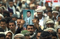 مفاجأة.. قيادي حوثي بارز ينشق وينضم للجيش (صورة)