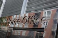 لائحة للداخلية البريطانية تحدد قواعد اللجوء للإخوان المسلمين