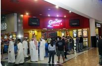افتتاح أول قاعة سينما بالسعودية.. أين؟
