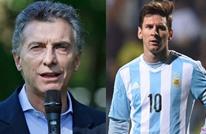 رئيس الأرجنتين يزف خبرا سارا عن ميسي.. ماهو؟