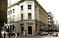 """مصر تقترض 5 مليارات دولار أخرى مع 12 مليارا من """"النقد"""""""