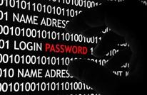 فيروس جديد يسرق البيانات البنكية ثم يمنع الاتصال بالبنك
