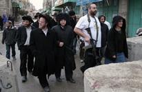 """طرق """"إسرائيل"""" الالتفافية.. تقسيم للأرض وتكريس للاحتلال"""