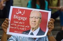 """بعد تكليف الشاهد.. حزب تونسي يطالب السبسي بـ""""الرحيل"""" (فيديو)"""