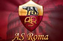 روما الإيطالي يضم رسميا لاعب برشلونة.. من هو؟ (صورة)