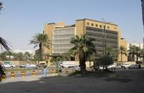 السعودية تقترض 1.9 مليار دولار عبر إصدار صكوك محلية