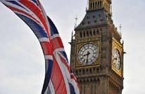 بريطانيا تدين بشكل غير مباشر تصريحات كيري بخصوص الاستيطان