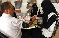 وفاة مرضى بالفشل الكلوي لغياب العلاج في تعز اليمنية