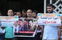 منظمة حقوقية تحمل عباس مسؤولية اعتقال 6 صحفيين بالضفة
