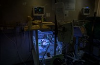 منظمة: عباس وإسرائيل يتحملان مسؤولية وفاة مرضى غزة