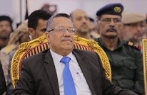 مستشار هادي: سقوط الجوف بيد الحوثي قد يغير موازين القوى