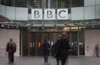 بكين تلغي ترخيص BBC بعد حظر بريطانيا قناة صينية