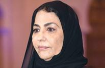 بعد عبد العزيز بن فهد.. ابنة الملك سعود تهاجم العتيبة