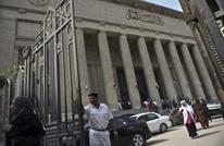 """اعتقال 7 متهمين بالتحرش والتعدي على """"فتاة ميت غمر"""" بمصر"""
