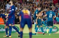 ريال مدريد يكتسح برشلونة بثلاثية في عقر داره (شاهد)