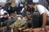 """شهادات على """"كلوب هاوس"""" لنشطاء عايشوا رابعة والنهضة"""