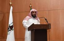 جدل على تويتر بعد توقف حساب إمام الحرم المكي سعود الشريم