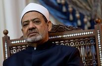 شيخ الأزهر يعلق على الإساءة للنبي محمد: نشهد حملة ممنهجة