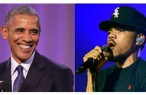 """أوباما يفاجئ جمهور فنان """"راب"""" أمريكي (شاهد)"""
