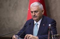 تركيا تعلق على الفيتو الأمريكي وتعلن خطوتها القادمة