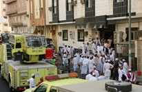 إجلاء مئات الحجاج إثر اندلاع حريق في فندق بمكة