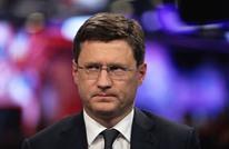 """روسيا: النفط يتعافى.. و""""نورد ستريم2"""" سيتم رغم عراقيل أمريكا"""
