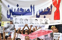 مرصد حقوقي يدين إعادة اعتقال صحفي بعد الإفراج عنه بمصر