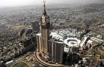 المركزي السعودي يتوقع ارتفاع التضخم بالبلاد بسبب الحج