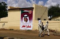 اتفاق سوداني قطري لتنفيذ مشاريع سكنية بقيمة 70 مليون دولار