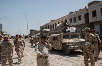مقتل 3 جنود عراقيين بهجوم لتنظيم الدولة في صلاح الدين