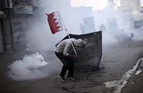MEE: عشر سنوات على سحق الحركة الديمقراطية في البحرين