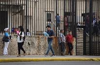 """أمريكا تقلص بعثتها في كوبا بعد """"الهجمات"""" الغامضة"""