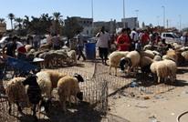"""ارتفاع """"جنوني"""" في الأسعار يحرم المصريين من أضاحي العيد"""