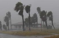 إعصار جديد يجتاح الكاريبي ويتجه نحو فلوريدا