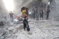 الائتلاف: تأخير الانتقال السياسي يزيد معاناة المدنيين السوريين