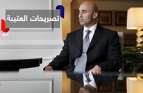 """السفير """"العتيبة"""" لصحيفة الأتلنتك: """"قطر قوة مدمرة في المنطقة"""""""