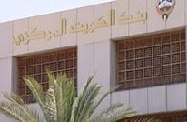 ارتفاع الأصول الاحتياطية للكويت في شهر سبتمبر