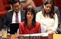 واشنطن تأمل طرح تحقيق جديد في الهجمات الكيماوية بسوريا