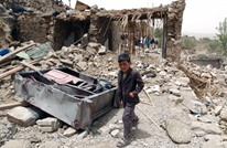تضاعف ضحايا القنابل العنقودية إلى أكثر من الضعفين عام 2016