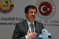 تركيا تعتزم فرض رسوم على منتجات لشركات أمريكية عملاقة